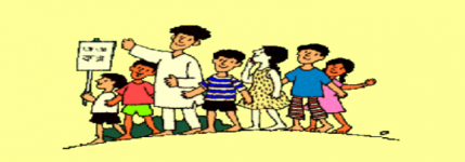 Pathbhaban - Bangla School